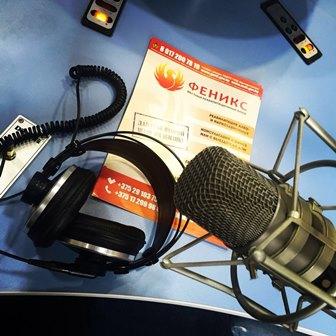 Интервью Белорусскому радио