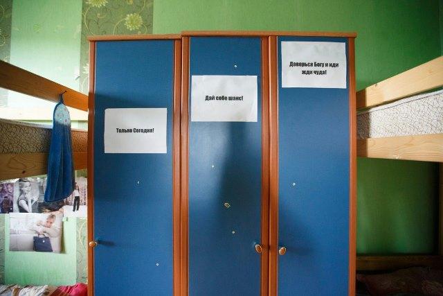 Шкафчики для личных вещей