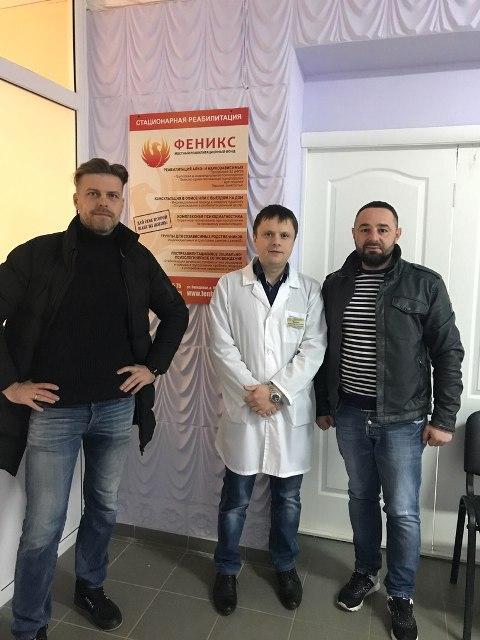 Сотрудничество с наркологами в городе Жодино