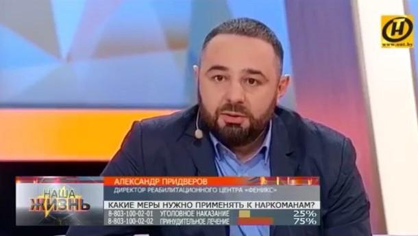 """Александр Придверов в программе """"Наша жизнь"""""""