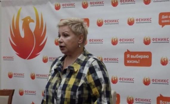 """Валентина Новикова РЦ """"Феникс"""""""