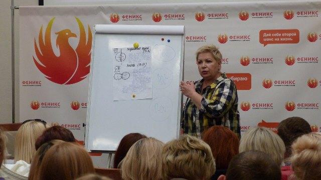 Валентина Новикова в РЦ «Феникс» фото 5